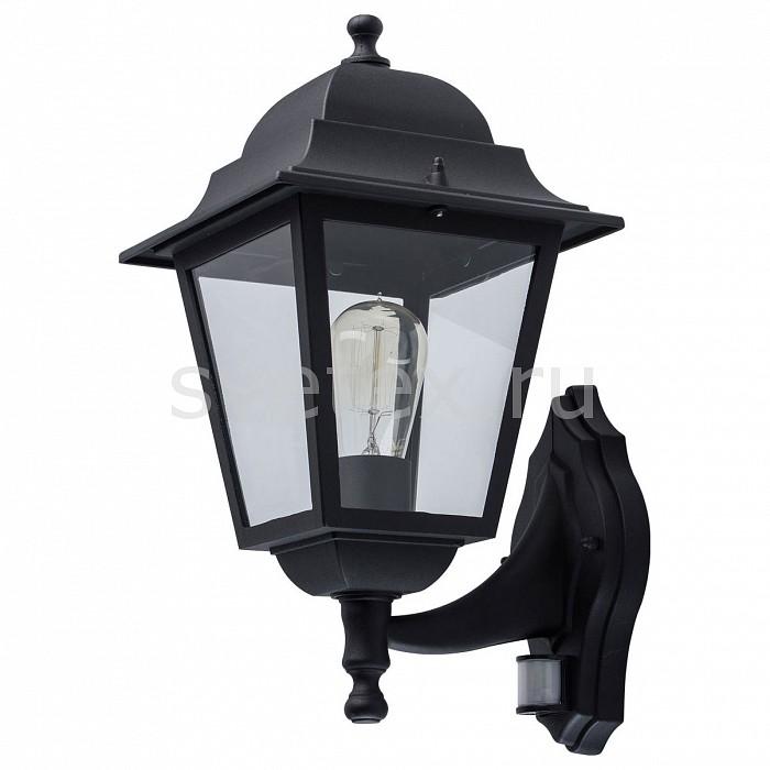 Светильник на штанге MW-LightСветильники<br>Артикул - MW_815020701,Бренд - MW-Light (Германия),Коллекция - Глазго 2,Гарантия, месяцы - 24,Время изготовления, дней - 1,Ширина, мм - 210,Высота, мм - 460,Выступ, мм - 270,Тип лампы - компактная люминесцентная [КЛЛ] ИЛИнакаливания ИЛИсветодиодная [LED],Общее кол-во ламп - 1,Напряжение питания лампы, В - 220,Максимальная мощность лампы, Вт - 95,Лампы в комплекте - отсутствуют,Цвет плафонов и подвесок - неокрашенный,Тип поверхности плафонов - прозрачный,Материал плафонов и подвесок - стекло,Цвет арматуры - черный,Тип поверхности арматуры - матовый,Материал арматуры - металл,Количество плафонов - 1,Тип цоколя лампы - E27,Класс электробезопасности - I,Степень пылевлагозащиты, IP - 44,Диапазон рабочих температур - от -40^C до +40^C<br>
