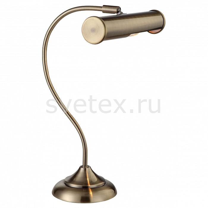 Фото Настольная лампа Arte Lamp Ancient A5023LT-1AB