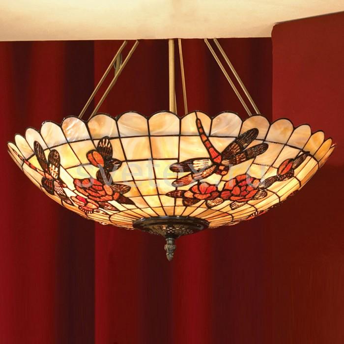 Фото Подвесной светильник Lussole Farfalla LSF-8807-05
