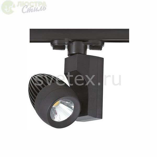 Светильник на штанге HorozТочечные светильники<br>Артикул - HRZ00000871,Бренд - Horoz (Турция),Коллекция - 018-006,Гарантия, месяцы - 12,Длина, мм - 175,Ширина, мм - 140,Выступ, мм - 185,Тип лампы - светодиодная [LED],Общее кол-во ламп - 1,Напряжение питания лампы, В - 220,Максимальная мощность лампы, Вт - 33,Цвет лампы - белый,Лампы в комплекте - светодиодная[LED],Цвет плафонов и подвесок - черный,Тип поверхности плафонов - матовый,Материал плафонов и подвесок - металл,Цвет арматуры - черный,Тип поверхности арматуры - матовый,Материал арматуры - металл,Количество плафонов - 1,Цветовая температура, K - 4200 K,Световой поток, лм - 2300,Экономичнее лампы накаливания - В 4, 9 раза,Светоотдача, лм/Вт - 70,Ресурс лампы - 40 тыс. часов,Класс электробезопасности - I,Степень пылевлагозащиты, IP - 20,Диапазон рабочих температур - комнатная температура,Дополнительные параметры - поворотный светильник<br>