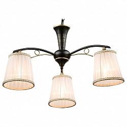 Подвесная люстра GloboТекстильные плафоны<br>Артикул - GB_69014-3H,Бренд - Globo (Австрия),Коллекция - Genoveva,Гарантия, месяцы - 24,Высота, мм - 840,Диаметр, мм - 570,Тип лампы - компактная люминесцентная [КЛЛ] ИЛИнакаливания ИЛИсветодиодная [LED],Общее кол-во ламп - 3,Напряжение питания лампы, В - 220,Максимальная мощность лампы, Вт - 60,Лампы в комплекте - отсутствуют,Цвет плафонов и подвесок - белый с золотой каймой,Тип поверхности плафонов - матовый,Материал плафонов и подвесок - текстиль,Цвет арматуры - коричневый с патиной,Тип поверхности арматуры - матовый,Материал арматуры - металл,Возможность подлючения диммера - можно, если установить лампу накаливания,Тип цоколя лампы - E14,Класс электробезопасности - I,Общая мощность, Вт - 180,Степень пылевлагозащиты, IP - 20,Диапазон рабочих температур - комнатная температура,Дополнительные параметры - способ крепления к потолку - на крюке, регулируется по высоте<br>
