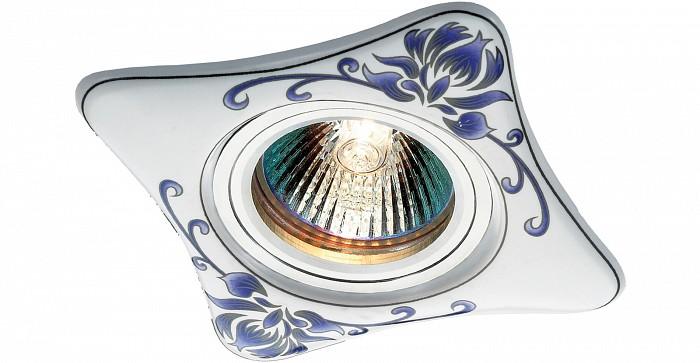 Встраиваемый светильник NovotechСветильники для натяжных потолков<br>Артикул - NV_369927,Бренд - Novotech (Венгрия),Коллекция - Ceramic,Гарантия, месяцы - 24,Время изготовления, дней - 1,Длина, мм - 95,Ширина, мм - 95,Выступ, мм - 13,Глубина, мм - 12,Размер врезного отверстия, мм - 65,Тип лампы - галогеновая ИЛИсветодиодная [LED],Общее кол-во ламп - 1,Напряжение питания лампы, В - 12,Максимальная мощность лампы, Вт - 50,Цвет лампы - белый теплый,Лампы в комплекте - отсутствуют,Цвет арматуры - алюминий, белый с синим рисунком,Тип поверхности арматуры - матовый, глянцевый,Материал арматуры - алюминий, керамика,Количество плафонов - 1,Возможность подлючения диммера - можно, если установить галогеновую лампу и подключить трансформатор 12 В с возможностью диммирования,Необходимые компоненты - трансформатор 12 В,Компоненты, входящие в комплект - нет,Форма и тип колбы - полусферическая с рефлектором,Тип цоколя лампы - GX5.3,Цветовая температура, K - 2800 - 3200 K,Экономичнее лампы накаливания - на 50%,Класс электробезопасности - III,Напряжение питания, В - 220,Общая мощность, Вт - 50,Степень пылевлагозащиты, IP - 20,Диапазон рабочих температур - комнатная температура<br>