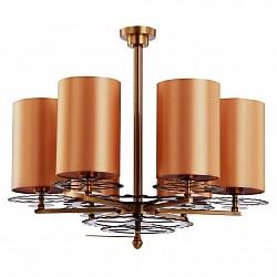 Люстра на штанге Crystal LuxТекстильные плафоны<br>Артикул - CU_2510_306,Бренд - Crystal Lux (Испания),Коллекция - Montana,Гарантия, месяцы - 24,Высота, мм - 600,Диаметр, мм - 700,Тип лампы - компактная люминесцентная [КЛЛ] ИЛИнакаливания ИЛИсветодиодная [LED],Общее кол-во ламп - 6,Напряжение питания лампы, В - 220,Максимальная мощность лампы, Вт - 60,Лампы в комплекте - отсутствуют,Цвет плафонов и подвесок - оранжевый,Тип поверхности плафонов - матовый,Материал плафонов и подвесок - ткань,Цвет арматуры - бронза,Тип поверхности арматуры - матовый,Материал арматуры - металл,Возможность подлючения диммера - можно, если установить лампу накаливания,Тип цоколя лампы - E14,Класс электробезопасности - I,Общая мощность, Вт - 360,Степень пылевлагозащиты, IP - 20,Диапазон рабочих температур - комнатная температура,Дополнительные параметры - способ крепления светильника к потолку – на монтажной пластине<br>