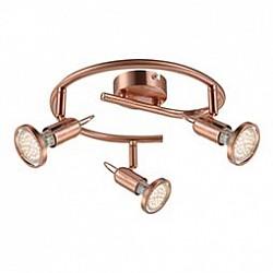 Спот GloboС 3 лампами<br>Артикул - GB_54383-3,Бренд - Globo (Австрия),Коллекция - Anne,Гарантия, месяцы - 24,Диаметр, мм - 250,Размер упаковки, мм - 260x135x285,Тип лампы - светодиодная [LED],Общее кол-во ламп - 3,Напряжение питания лампы, В - 220,Максимальная мощность лампы, Вт - 3,Лампы в комплекте - светодиодные [LED] GU10,Цвет арматуры - медь,Тип поверхности арматуры - матовый,Материал арматуры - металл,Возможность подлючения диммера - нельзя,Форма и тип колбы - полусферическая с рефлектором,Тип цоколя лампы - GU10,Класс электробезопасности - I,Общая мощность, Вт - 9,Степень пылевлагозащиты, IP - 20,Диапазон рабочих температур - комнатная температура,Дополнительные параметры - способ крепления светильника к стене и потолку - на монтажной пластине, поворотный светильник<br>