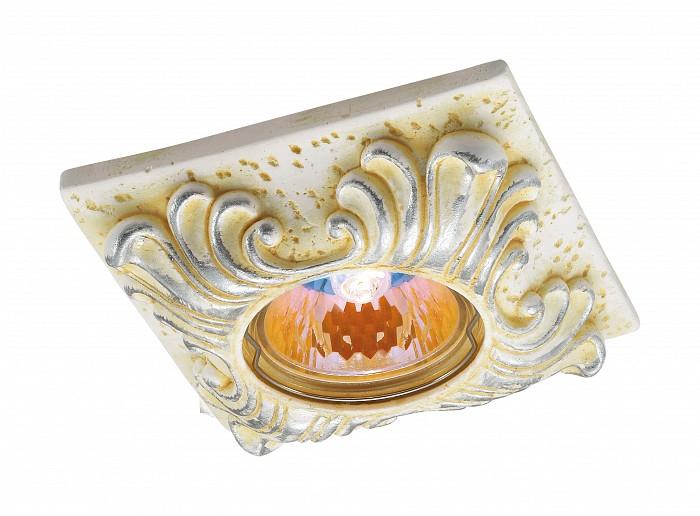 Встраиваемый светильник NovotechСветильники для натяжных потолков<br>Артикул - NV_369569,Бренд - Novotech (Венгрия),Коллекция - Sandstone,Гарантия, месяцы - 24,Время изготовления, дней - 1,Длина, мм - 100,Ширина, мм - 100,Глубина, мм - 15,Размер врезного отверстия, мм - 65,Тип лампы - галогеновая ИЛИсветодиодная [LED],Общее кол-во ламп - 1,Напряжение питания лампы, В - 12,Максимальная мощность лампы, Вт - 50,Лампы в комплекте - отсутствуют,Цвет плафонов и подвесок - желтый,Тип поверхности плафонов - глянцевый, рельефный,Материал плафонов и подвесок - натуральный камень,Цвет арматуры - серебро,Тип поверхности арматуры - глянцевый,Материал арматуры - металл,Количество плафонов - 1,Возможность подлючения диммера - можно, если установить галогеновую лампу,Форма и тип колбы - полусферическая с рефлектором ИЛИполусферическая с радиатором,Тип цоколя лампы - GX5.3,Экономичнее лампы накаливания - на 50%,Класс электробезопасности - I,Напряжение питания, В - 220,Степень пылевлагозащиты, IP - 20,Диапазон рабочих температур - комнатная температура,Дополнительные параметры - возможна установка лампы GX5.3 (MR-16) на 12 В с подключением через трансформатор 12 В<br>