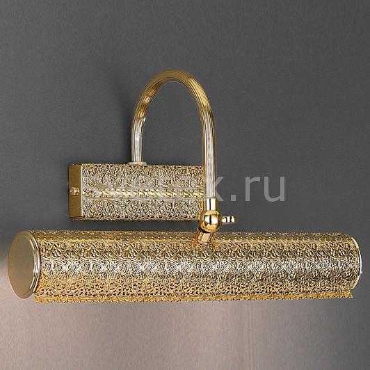 Подсветка для картин La LampadaСветодиодные<br>Артикул - LL_WB.450-2.26,Бренд - La Lampada (Италия),Коллекция - 450,Гарантия, месяцы - 24,Время изготовления, дней - 1,Ширина, мм - 320,Высота, мм - 190,Выступ, мм - 130,Тип лампы - компактная люминесцентная (КЛЛ) ИЛИнакаливания ИЛИсветодиодная (LED),Общее кол-во ламп - 2,Напряжение питания лампы, В - 220,Максимальная мощность лампы, Вт - 60,Лампы в комплекте - отсутствуют,Цвет плафонов и подвесок - золото,Тип поверхности плафонов - глянцевый,Материал плафонов и подвесок - металл,Цвет арматуры - золото,Тип поверхности арматуры - глянцевый,Материал арматуры - металл,Количество плафонов - 1,Форма и тип колбы - свеча,Тип цоколя лампы - E14,Класс электробезопасности - I,Общая мощность, Вт - 120,Степень пылевлагозащиты, IP - 20,Диапазон рабочих температур - комнатная температура,Дополнительные параметры - светильник предназначен для использования со скрытой проводкой<br>