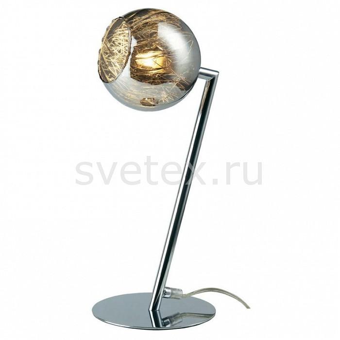 Фото Настольная лампа Brilliant Jewel G70747/20
