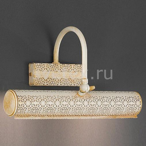Подсветка для картин La LampadaСветодиодные<br>Артикул - LL_WB.450-2.17,Бренд - La Lampada (Италия),Коллекция - 450,Гарантия, месяцы - 24,Время изготовления, дней - 1,Ширина, мм - 320,Высота, мм - 190,Выступ, мм - 130,Тип лампы - компактная люминесцентная (КЛЛ) ИЛИнакаливания ИЛИсветодиодная (LED),Общее кол-во ламп - 2,Напряжение питания лампы, В - 220,Максимальная мощность лампы, Вт - 60,Лампы в комплекте - отсутствуют,Цвет плафонов и подвесок - золотой, слоновая кость,Тип поверхности плафонов - глянцевый,Материал плафонов и подвесок - металл,Цвет арматуры - золото, слоновая кость,Тип поверхности арматуры - матовый,Материал арматуры - металл,Количество плафонов - 1,Форма и тип колбы - свеча,Тип цоколя лампы - E14,Класс электробезопасности - I,Общая мощность, Вт - 120,Степень пылевлагозащиты, IP - 20,Диапазон рабочих температур - комнатная температура,Дополнительные параметры - светильник предназначен для использования со скрытой проводкой<br>