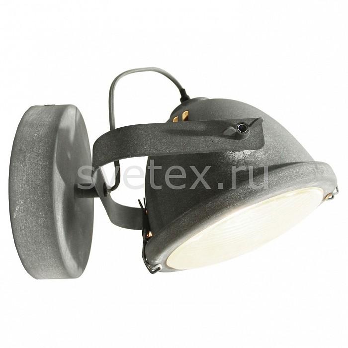 Спот LussoleСпоты<br>Артикул - LSP-9880,Бренд - Lussole (Италия),Коллекция - LSP-988,Гарантия, месяцы - 24,Время изготовления, дней - 1,Длина, мм - 190,Ширина, мм - 180,Выступ, мм - 310,Тип лампы - компактная люминесцентная [КЛЛ] ИЛИнакаливания ИЛИсветодиодная [LED],Общее кол-во ламп - 1,Напряжение питания лампы, В - 220,Максимальная мощность лампы, Вт - 60,Лампы в комплекте - отсутствуют,Цвет плафонов и подвесок - неокрашенный, серый,Тип поверхности плафонов - матовый, прозрачный, рельефный,Материал плафонов и подвесок - металл, стекло,Цвет арматуры - серый,Тип поверхности арматуры - матовый,Материал арматуры - металл,Количество плафонов - 1,Возможность подлючения диммера - можно, если установить лампу накаливания,Тип цоколя лампы - E27,Класс электробезопасности - I,Степень пылевлагозащиты, IP - 20,Диапазон рабочих температур - комнатная температура,Дополнительные параметры - поворотный светильник, способ крепления светильника на потолке и стене – на монтажной пластине<br>