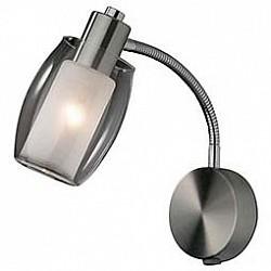Бра Odeon LightС 1 лампой<br>Артикул - OD_2069_1A,Бренд - Odeon Light (Италия),Коллекция - Sinco,Гарантия, месяцы - 24,Время изготовления, дней - 1,Высота, мм - 220,Тип лампы - компактная люминесцентная [КЛЛ] ИЛИнакаливания ИЛИсветодиодная [LED],Общее кол-во ламп - 1,Напряжение питания лампы, В - 220,Максимальная мощность лампы, Вт - 40,Лампы в комплекте - отсутствуют,Цвет плафонов и подвесок - белый, неокрашенный,Тип поверхности плафонов - матовый,Материал плафонов и подвесок - стекло,Цвет арматуры - никель,Тип поверхности арматуры - глянцевый, рельефный,Материал арматуры - металл,Возможность подлючения диммера - можно, если установить лампу накаливания,Тип цоколя лампы - E14,Класс электробезопасности - I,Степень пылевлагозащиты, IP - 20,Диапазон рабочих температур - комнатная температура,Дополнительные параметры - светильник предназначен для использования со скрытой проводкой<br>