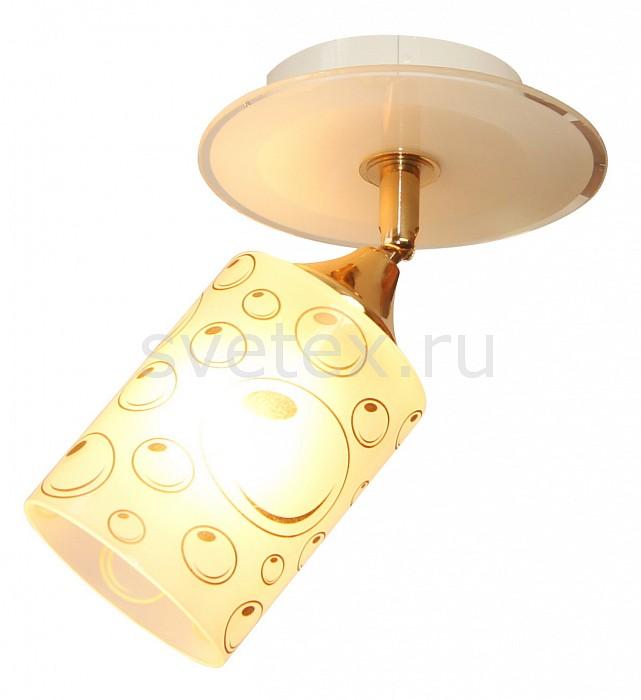 Спот IDLampКвадратные<br>Артикул - ID_854_1A-White,Бренд - IDLamp (Италия),Коллекция - 854,Гарантия, месяцы - 24,Время изготовления, дней - 1,Длина, мм - 150,Ширина, мм - 150,Выступ, мм - 215,Тип лампы - компактная люминесцентная [КЛЛ] ИЛИнакаливания ИЛИсветодиодная [LED],Общее кол-во ламп - 1,Напряжение питания лампы, В - 220,Максимальная мощность лампы, Вт - 60,Лампы в комплекте - отсутствуют,Цвет плафонов и подвесок - белый с рисунком,Тип поверхности плафонов - матовый,Материал плафонов и подвесок - стекло,Цвет арматуры - белый,Тип поверхности арматуры - глянцевый,Материал арматуры - металл,Количество плафонов - 1,Возможность подлючения диммера - можно, если установить лампу накаливания,Тип цоколя лампы - E27,Степень пылевлагозащиты, IP - 20,Диапазон рабочих температур - комнатная температура,Дополнительные параметры - поворотный светильник<br>