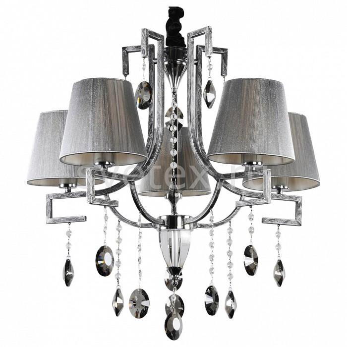Подвесная люстра Crystal LuxСветильники<br>Артикул - CU_1200_305,Бренд - Crystal Lux (Испания),Коллекция - Best,Гарантия, месяцы - 24,Время изготовления, дней - 1,Высота, мм - 630-1130,Диаметр, мм - 700,Тип лампы - компактная люминесцентная [КЛЛ] ИЛИнакаливания ИЛИсветодиодная [LED],Общее кол-во ламп - 5,Напряжение питания лампы, В - 220,Максимальная мощность лампы, Вт - 60,Лампы в комплекте - отсутствуют,Цвет плафонов и подвесок - дымчатый,Тип поверхности плафонов - матовый, прозрачный,Материал плафонов и подвесок - текстиль, хрусталь,Цвет арматуры - серебро,Тип поверхности арматуры - глянцевый,Материал арматуры - металл,Количество плафонов - 5,Возможность подлючения диммера - можно, если установить лампу накаливания,Тип цоколя лампы - E27,Класс электробезопасности - I,Общая мощность, Вт - 300,Степень пылевлагозащиты, IP - 20,Диапазон рабочих температур - комнатная температура,Дополнительные параметры - способ крепления светильника к потолку – на монтажной пластине, диаметр основания 150 мм<br>