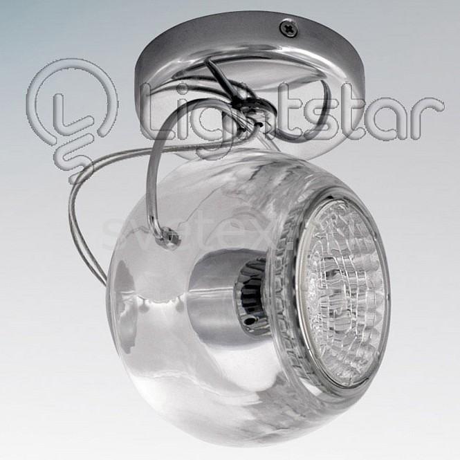 Спот LightstarКруглые<br>Артикул - LS_110504,Бренд - Lightstar (Италия),Коллекция - Occhio,Гарантия, месяцы - 24,Время изготовления, дней - 1,Выступ, мм - 90,Диаметр, мм - 110,Тип лампы - галогеновая ИЛИсветодиодная [LED],Общее кол-во ламп - 1,Напряжение питания лампы, В - 220,Максимальная мощность лампы, Вт - 50,Лампы в комплекте - отсутствуют,Цвет плафонов и подвесок - неокрашенный,Тип поверхности плафонов - прозрачный,Материал плафонов и подвесок - стекло,Цвет арматуры - хром,Тип поверхности арматуры - глянцевый,Материал арматуры - металл,Количество плафонов - 1,Возможность подлючения диммера - можно, если установить галогеновую лампу,Форма и тип колбы - полусферическая с рефлектором ИЛИполусферическая с радиатором,Тип цоколя лампы - GU10,Экономичнее лампы накаливания - на 50%,Класс электробезопасности - I,Степень пылевлагозащиты, IP - 20,Диапазон рабочих температур - комнатная температура,Дополнительные параметры - поворотный светильник с лампой HP16<br>