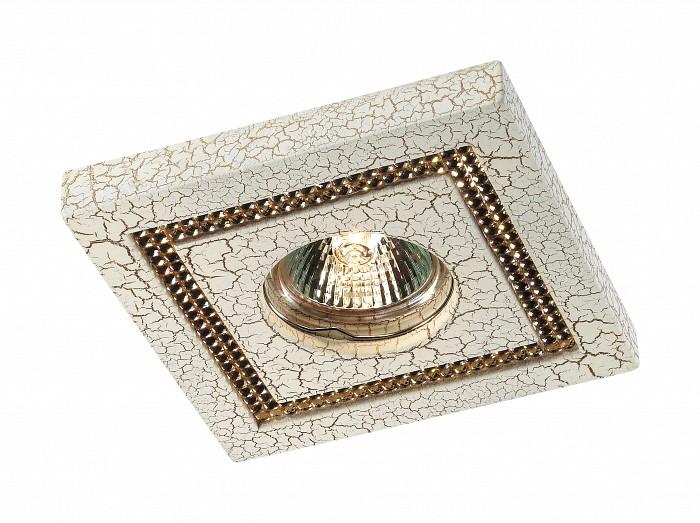 Встраиваемый светильник NovotechКвадратные<br>Артикул - NV_369733,Бренд - Novotech (Венгрия),Коллекция - Fable,Гарантия, месяцы - 24,Время изготовления, дней - 1,Длина, мм - 130,Ширина, мм - 130,Глубина, мм - 15,Размер врезного отверстия, мм - 70,Тип лампы - галогеновая ИЛИсветодиодная [LED],Общее кол-во ламп - 1,Напряжение питания лампы, В - 12,Максимальная мощность лампы, Вт - 50,Лампы в комплекте - отсутствуют,Цвет плафонов и подвесок - мрамор,Тип поверхности плафонов - глянцевый,Материал плафонов и подвесок - искусственный камень,Цвет арматуры - золото,Тип поверхности арматуры - глянцевый,Материал арматуры - металл,Количество плафонов - 1,Возможность подлючения диммера - можно,Форма и тип колбы - полусферическая с рефлектором ИЛИполусферическая с радиатором,Тип цоколя лампы - GX5.3,Экономичнее лампы накаливания - на 50%,Класс электробезопасности - I,Напряжение питания, В - 220,Степень пылевлагозащиты, IP - 20,Диапазон рабочих температур - комнатная температура,Дополнительные параметры - возможна установка лампы GX5.3 (MR-16) на 12 В с подключением через трансформатор 12 В<br>