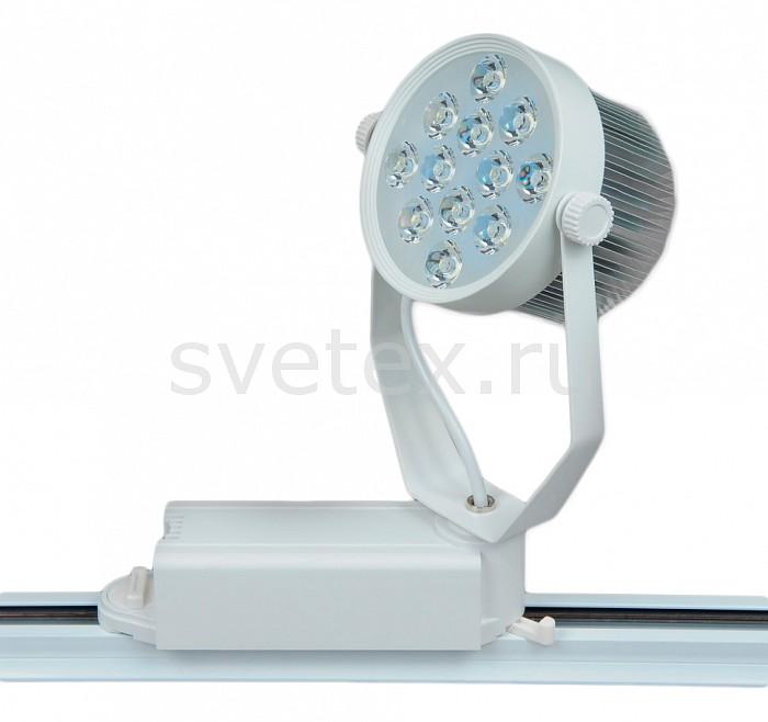 Светильник на штанге ElvanШинные<br>Артикул - ELV_02_15_1W_LED_15W_6000K,Бренд - Elvan (Россия),Коллекция - UPL-15W,Гарантия, месяцы - 24,Длина, мм - 200,Ширина, мм - 120,Выступ, мм - 195,Тип лампы - светодиодная [LED],Общее кол-во ламп - 1,Напряжение питания лампы, В - 220,Максимальная мощность лампы, Вт - 15,Цвет лампы - белый дневной,Лампы в комплекте - светодиодная [LED],Цвет плафонов и подвесок - белый,Тип поверхности плафонов - матовый,Материал плафонов и подвесок - металл,Цвет арматуры - белый,Тип поверхности арматуры - матовый,Материал арматуры - металл,Количество плафонов - 1,Цветовая температура, K - 6000 K,Световой поток, лм - 130,Экономичнее лампы накаливания - в 7 раз,Светоотдача, лм/Вт - 87,Ресурс лампы - 30 тыс. час.,Класс электробезопасности - I,Степень пылевлагозащиты, IP - 20,Диапазон рабочих температур - комнатная температура<br>