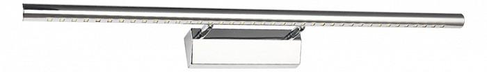 Подсветка для картин Kink LightСветодиодные<br>Артикул - KL_6430-3.02,Бренд - Kink Light (Китай),Коллекция - Проекция,Гарантия, месяцы - 24,Ширина, мм - 700,Высота, мм - 55,Размер упаковки, мм - 110x750x110,Тип лампы - светодиодная [LED],Общее кол-во ламп - 1,Напряжение питания лампы, В - 220,Максимальная мощность лампы, Вт - 9,Цвет лампы - белый,Лампы в комплекте - светодиодная [LED],Цвет плафонов и подвесок - хром,Тип поверхности плафонов - глянцевый,Материал плафонов и подвесок - металл,Цвет арматуры - хром,Тип поверхности арматуры - глянцевый,Материал арматуры - металл,Количество плафонов - 1,Наличие выключателя, диммера или пульта ДУ - выключатель,Цветовая температура, K - 4000 K,Световой поток, лм - 585,Экономичнее лампы накаливания - В 6, 2 раза,Светоотдача, лм/Вт - 65,Класс электробезопасности - I,Степень пылевлагозащиты, IP - 20,Диапазон рабочих температур - комнатная температура,Дополнительные параметры - способ крепления светильника к стене - на монтажной пластине, светильник предназначен для использования со скрытой проводкой<br>