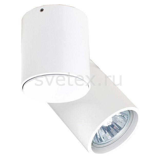 Спот DonoluxПотолочные светильники и люстры<br>Артикул - do_a1594-white,Бренд - Donolux (Китай),Коллекция - A1594,Гарантия, месяцы - 24,Длина, мм - 123,Ширина, мм - 60,Выступ, мм - 100,Тип лампы - галогеновая ИЛИсветодиодная [LED],Общее кол-во ламп - 1,Напряжение питания лампы, В - 220,Максимальная мощность лампы, Вт - 50,Лампы в комплекте - отсутствуют,Цвет плафонов и подвесок - слоновая кость,Тип поверхности плафонов - глянцевый,Материал плафонов и подвесок - металл,Цвет арматуры - слоновая кость,Тип поверхности арматуры - глянцевый,Материал арматуры - металл,Количество плафонов - 1,Возможность подлючения диммера - можно, если установить галогеновую лампу,Форма и тип колбы - полусферическая с рефлектором,Тип цоколя лампы - GU10,Класс электробезопасности - I,Степень пылевлагозащиты, IP - 20,Диапазон рабочих температур - комнатная температура,Дополнительные параметры - поворотный светильник<br>