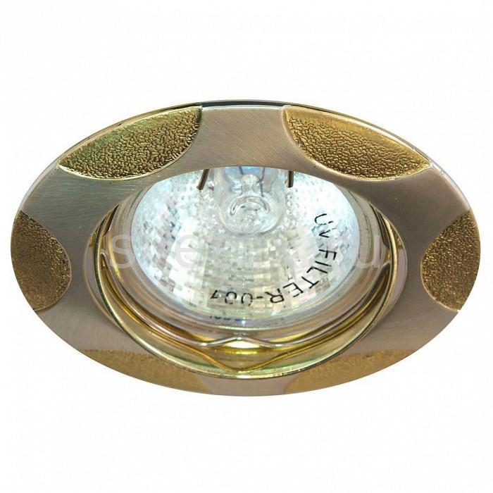 Встраиваемый светильник FeronВстраиваемые светильники<br>Артикул - FE_17766,Бренд - Feron (Китай),Коллекция - 156T,Гарантия, месяцы - 24,Глубина, мм - 20,Диаметр, мм - 80,Размер врезного отверстия, мм - 70,Тип лампы - галогеновая ИЛИсветодиодная [LED],Общее кол-во ламп - 1,Напряжение питания лампы, В - 12,Максимальная мощность лампы, Вт - 35,Лампы в комплекте - отсутствуют,Цвет арматуры - золото, серебро,Тип поверхности арматуры - глянцевый, матовый,Материал арматуры - металл,Возможность подлючения диммера - можно, если установить галогеновую лампу,Необходимые компоненты - трансформатор 12В,Компоненты, входящие в комплект - нет,Форма и тип колбы - полусферическая с рефлектором,Тип цоколя лампы - GU5.3,Класс электробезопасности - I,Напряжение питания, В - 220,Степень пылевлагозащиты, IP - 20,Диапазон рабочих температур - комнатная температура,Дополнительные параметры - поворотный светильник<br>