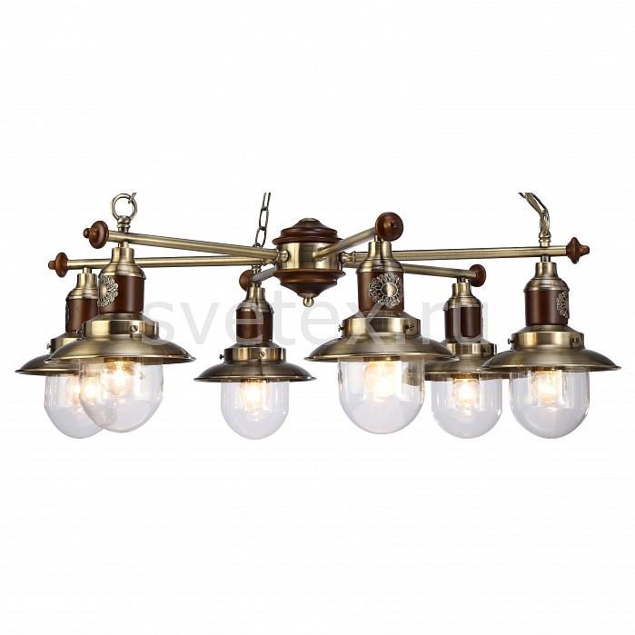 Подвесная люстра Arte LampДеревянные<br>Артикул - AR_A4524LM-6AB,Бренд - Arte Lamp (Италия),Коллекция - Sailor,Гарантия, месяцы - 24,Высота, мм - 250-750,Диаметр, мм - 720,Размер упаковки, мм - 350x370x450,Тип лампы - компактная люминесцентная [КЛЛ] ИЛИнакаливания ИЛИсветодиодная [LED],Общее кол-во ламп - 6,Напряжение питания лампы, В - 220,Максимальная мощность лампы, Вт - 60,Лампы в комплекте - отсутствуют,Цвет плафонов и подвесок - неокрашенный,Тип поверхности плафонов - прозрачный,Материал плафонов и подвесок - стекло,Цвет арматуры - бронза античная, коричневый,Тип поверхности арматуры - матовый, глянцевый,Материал арматуры - дерево, металл,Количество плафонов - 6,Возможность подлючения диммера - можно, если установить лампу накаливания,Тип цоколя лампы - E27,Класс электробезопасности - I,Общая мощность, Вт - 360,Степень пылевлагозащиты, IP - 20,Диапазон рабочих температур - комнатная температура,Дополнительные параметры - способ крепления светильника к потолку – на монтажной пластине<br>