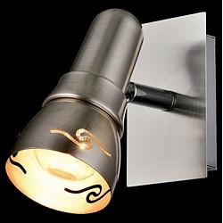 Спот EurosvetС 1 лампой<br>Артикул - EV_76522,Бренд - Eurosvet (Китай),Коллекция - Лира,Гарантия, месяцы - 24,Тип лампы - компактная люминесцентная [КЛЛ] ИЛИнакаливания ИЛИсветодиодная [LED],Общее кол-во ламп - 1,Напряжение питания лампы, В - 220,Максимальная мощность лампы, Вт - 40,Лампы в комплекте - отсутствуют,Цвет плафонов и подвесок - никель,Тип поверхности плафонов - матовый,Материал плафонов и подвесок - металл,Цвет арматуры - никель,Тип поверхности арматуры - матовый,Материал арматуры - металл,Количество плафонов - 1,Возможность подлючения диммера - можно, если установить лампу накаливания,Тип цоколя лампы - E14,Класс электробезопасности - I,Степень пылевлагозащиты, IP - 20,Диапазон рабочих температур - комнатная температура,Дополнительные параметры - способ крепления светильника к потолку и стене - на монтажной пластине, поворотный светильник<br>
