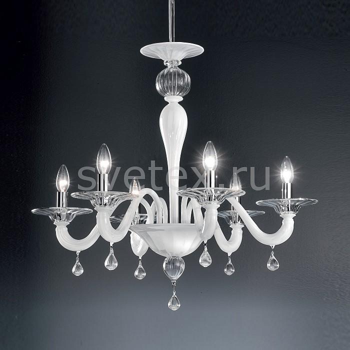 Подвесная люстра Verti Lamp5 или 6 ламп<br>Артикул - VL_927-6_bianco,Бренд - Verti Lamp (Италия),Коллекция - 927,Гарантия, месяцы - 24,Высота, мм - 680,Диаметр, мм - 780,Тип лампы - компактная люминесцентная [КЛЛ] ИЛИнакаливания ИЛИсветодиодная [LED],Общее кол-во ламп - 6,Напряжение питания лампы, В - 220,Максимальная мощность лампы, Вт - 60,Лампы в комплекте - отсутствуют,Цвет плафонов и подвесок - неокрашенный,Тип поверхности плафонов - прозрачный,Материал плафонов и подвесок - хрусталь,Цвет арматуры - белый, неокрашенный, хром,Тип поверхности арматуры - глянцевый, прозрачный,Материал арматуры - металл, стекло,Возможность подлючения диммера - можно, если установить лампу накаливания,Форма и тип колбы - свеча ИЛИ свеча на ветру,Тип цоколя лампы - E14,Класс электробезопасности - I,Общая мощность, Вт - 360,Степень пылевлагозащиты, IP - 20,Диапазон рабочих температур - комнатная температура,Дополнительные параметры - способ крепления светильника к потолку - на монтажной пластине, указана высота светильника без подвеса<br>