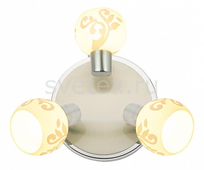 Спот SilverLightСпоты<br>Артикул - SL_307.37.3,Бренд - SilverLight (Франция),Коллекция - Flora,Гарантия, месяцы - 24,Выступ, мм - 130,Диаметр, мм - 230,Тип лампы - компактная люминесцентная [КЛЛ] ИЛИнакаливания ИЛИсветодиодная [LED],Общее кол-во ламп - 3,Напряжение питания лампы, В - 220,Максимальная мощность лампы, Вт - 40,Лампы в комплекте - отсутствуют,Цвет плафонов и подвесок - белый с рисунком,Тип поверхности плафонов - матовый,Материал плафонов и подвесок - стекло,Цвет арматуры - хром,Тип поверхности арматуры - матовый,Материал арматуры - металл,Количество плафонов - 3,Возможность подлючения диммера - можно, если установить лампу накаливания,Тип цоколя лампы - E14,Класс электробезопасности - I,Общая мощность, Вт - 120,Степень пылевлагозащиты, IP - 20,Диапазон рабочих температур - комнатная температура,Дополнительные параметры - способ крепления светильника на потолке и стене - на монтажной пластине, поворотный светильник<br>