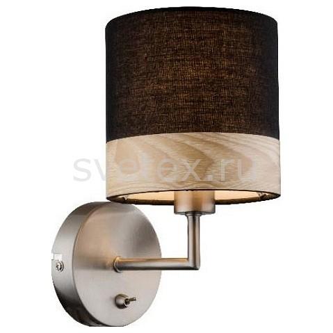 Бра GloboТекстильный плафон<br>Артикул - GB_15222W,Бренд - Globo (Австрия),Коллекция - Chipsy,Гарантия, месяцы - 24,Ширина, мм - 130,Высота, мм - 220,Выступ, мм - 170,Тип лампы - компактная люминесцентная [КЛЛ] ИЛИнакаливания ИЛИсветодиодная [LED],Общее кол-во ламп - 1,Напряжение питания лампы, В - 220,Максимальная мощность лампы, Вт - 40,Лампы в комплекте - отсутствуют,Цвет плафонов и подвесок - коричневый, черный,Тип поверхности плафонов - матовый,Материал плафонов и подвесок - дерево, текстиль,Цвет арматуры - никель,Тип поверхности арматуры - матовый,Материал арматуры - металл,Количество плафонов - 1,Наличие выключателя, диммера или пульта ДУ - выключатель,Возможность подлючения диммера - можно, если установить лампу накаливания,Тип цоколя лампы - E14,Класс электробезопасности - I,Степень пылевлагозащиты, IP - 20,Диапазон рабочих температур - комнатная температура,Дополнительные параметры - способ крепления светильника к стене - на монтажной пластине, светильник предназначен для  использования со скрытой проводкой<br>