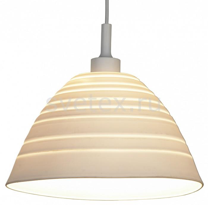 Фото Подвесной светильник Lussole LGO-26 LSP-0192