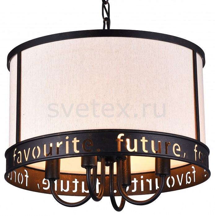 Фото Подвесной светильник Favourite FuFoFa 1501-4P
