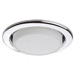 Встраиваемый светильник Tablet 212114