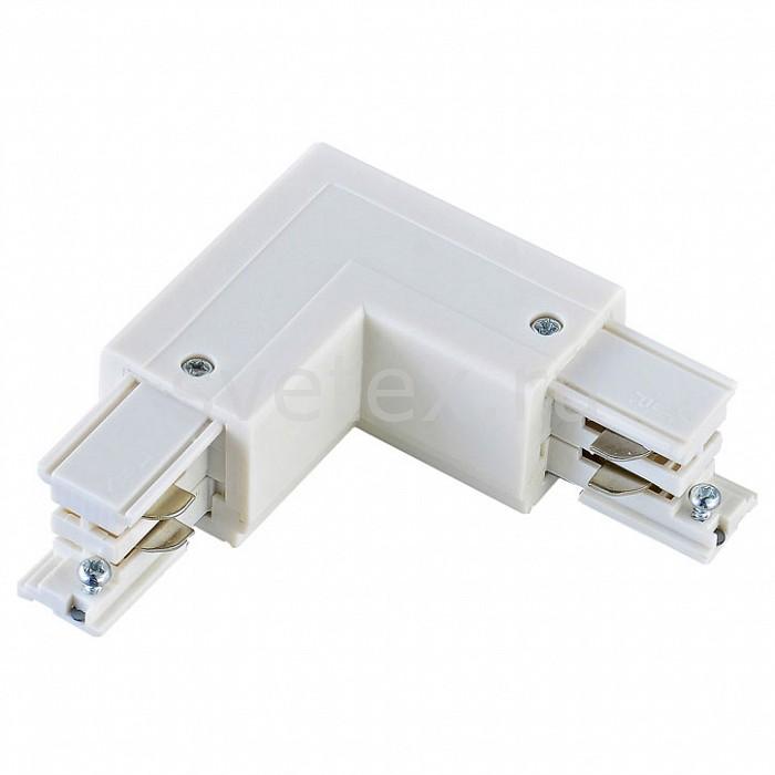 Соединитель DonoluxШинные<br>Артикул - do_dl000210li,Бренд - Donolux (Китай),Коллекция - DL00021,Гарантия, месяцы - 24,Цвет - белый,Материал - полимер,Напряжение питания, В - 220-250,Номинальный ток, A - 16,Дополнительные параметры - L-образный токоподвод внутренний<br>
