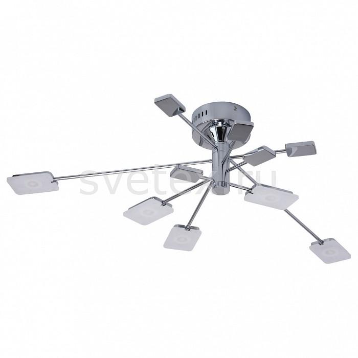 Люстра на штанге MW-LightМеталлические плафоны<br>Артикул - MW_632013605,Бренд - MW-Light (Германия),Коллекция - Гэлэкси 7,Гарантия, месяцы - 24,Время изготовления, дней - 1,Высота, мм - 190,Диаметр, мм - 1140,Тип лампы - светодиодная [LED],Общее кол-во ламп - 5,Напряжение питания лампы, В - 220,Максимальная мощность лампы, Вт - 5,Цвет лампы - белый теплый,Лампы в комплекте - светодиодные [LED],Цвет плафонов и подвесок - хром,Тип поверхности плафонов - глянцевый,Материал плафонов и подвесок - металл,Цвет арматуры - хром,Тип поверхности арматуры - глянцевый,Материал арматуры - металл,Количество плафонов - 5,Возможность подлючения диммера - нельзя,Цветовая температура, K - 3000 K,Световой поток, лм - 2000,Экономичнее лампы накаливания - в 5.8 раза,Светоотдача, лм/Вт - 80,Класс электробезопасности - I,Общая мощность, Вт - 25,Степень пылевлагозащиты, IP - 20,Диапазон рабочих температур - комнатная температура,Дополнительные параметры - способ крепления светильника к потолку – на монтажной пластине<br>