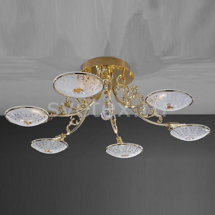 Потолочная люстра La LampadaСветодиодные<br>Артикул - LL_PL.7257-6.26,Бренд - La Lampada (Италия),Коллекция - 7257,Гарантия, месяцы - 24,Высота, мм - 240,Диаметр, мм - 800,Тип лампы - галогеновая ИЛИсветодиодная [LED],Общее кол-во ламп - 6,Напряжение питания лампы, В - 220,Максимальная мощность лампы, Вт - 40,Лампы в комплекте - отсутствуют,Цвет плафонов и подвесок - неокрашенный с рисунком,Тип поверхности плафонов - прозрачный, рельефный,Материал плафонов и подвесок - стекло,Цвет арматуры - золото,Тип поверхности арматуры - матовый,Материал арматуры - металл,Количество плафонов - 6,Возможность подлючения диммера - можно, если установить галогеновую лампу,Форма и тип колбы - пальчиковая,Тип цоколя лампы - G9,Класс электробезопасности - I,Общая мощность, Вт - 240,Степень пылевлагозащиты, IP - 20,Диапазон рабочих температур - комнатная температура,Дополнительные параметры - способ крепления светильника к потолку – на монтажной пластине<br>