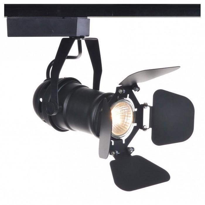 Светильник на штанге Arte LampТочечные светильники<br>Артикул - AR_A5319PL-1BK,Бренд - Arte Lamp (Италия),Коллекция - Track lights,Гарантия, месяцы - 24,Длина, мм - 400,Ширина, мм - 220,Выступ, мм - 100,Тип лампы - галогеновая ИЛИсветодиодная [LED],Общее кол-во ламп - 1,Напряжение питания лампы, В - 220,Максимальная мощность лампы, Вт - 50,Лампы в комплекте - отсутствуют,Цвет плафонов и подвесок - черный,Тип поверхности плафонов - матовый,Материал плафонов и подвесок - металл,Цвет арматуры - черный,Тип поверхности арматуры - матовый,Материал арматуры - металл,Количество плафонов - 1,Форма и тип колбы - полусферическая с рефлектором,Тип цоколя лампы - GU10,Класс электробезопасности - I,Степень пылевлагозащиты, IP - 20,Диапазон рабочих температур - комнатная температура,Дополнительные параметры - поворотный светильник<br>