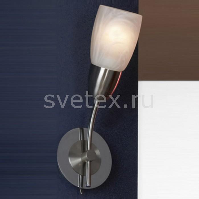 Бра LussoleТочечные светильники<br>Артикул - LSQ-6900-01,Бренд - Lussole (Италия),Коллекция - Cevedale,Гарантия, месяцы - 24,Время изготовления, дней - 1,Ширина, мм - 90,Высота, мм - 240,Выступ, мм - 130,Тип лампы - компактная люминесцентная [КЛЛ] ИЛИнакаливания ИЛИсветодиодная [LED],Общее кол-во ламп - 1,Напряжение питания лампы, В - 220,Максимальная мощность лампы, Вт - 40,Лампы в комплекте - отсутствуют,Цвет плафонов и подвесок - белый алебастр,Тип поверхности плафонов - матовый,Материал плафонов и подвесок - стекло,Цвет арматуры - никель, хром,Тип поверхности арматуры - матовый,Материал арматуры - сталь,Количество плафонов - 1,Наличие выключателя, диммера или пульта ДУ - выключатель,Возможность подлючения диммера - можно, если установить лампу накаливания,Тип цоколя лампы - E14,Класс электробезопасности - I,Степень пылевлагозащиты, IP - 20,Диапазон рабочих температур - комнатная температура,Дополнительные параметры - светильник предназначен для использования со скрытой проводкой<br>