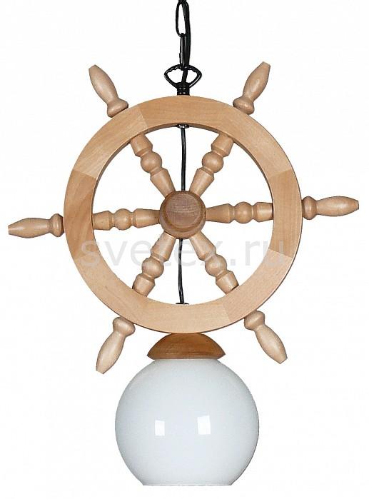 Подвесной светильник АврораБарные<br>Артикул - AV_10071-1L,Бренд - Аврора (Россия),Коллекция - Штурвал,Гарантия, месяцы - 24,Высота, мм - 440-1580,Диаметр, мм - 390,Тип лампы - компактная люминесцентная [КЛЛ] ИЛИнакаливания ИЛИсветодиодная [LED],Общее кол-во ламп - 1,Напряжение питания лампы, В - 220,Максимальная мощность лампы, Вт - 60,Лампы в комплекте - отсутствуют,Цвет плафонов и подвесок - белый,Тип поверхности плафонов - матовый,Материал плафонов и подвесок - стекло,Цвет арматуры - орех,Тип поверхности арматуры - матовый,Материал арматуры - дерево, металл,Количество плафонов - 1,Возможность подлючения диммера - можно, если установить лампу накаливания,Тип цоколя лампы - E14,Класс электробезопасности - I,Степень пылевлагозащиты, IP - 20,Диапазон рабочих температур - комнатная температура,Дополнительные параметры - способ крепления светильника к потолку - на крюке, регулируется по высоте, стиль кантри<br>