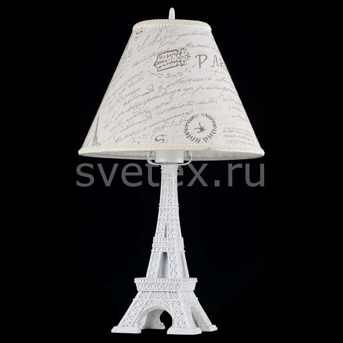 Настольная лампа Maytoniприкроватные светильники для спальни купить<br>Артикул - MY_ARM402-22-W,Бренд - Maytoni (Германия),Коллекция - Paris,Гарантия, месяцы - 24,Высота, мм - 450,Диаметр, мм - 250,Размер упаковки, мм - 270x270x370,Тип лампы - компактная люминесцентная [КЛЛ] ИЛИнакаливания ИЛИсветодиодная [LED],Общее кол-во ламп - 1,Напряжение питания лампы, В - 220,Максимальная мощность лампы, Вт - 40,Лампы в комплекте - отсутствуют,Цвет плафонов и подвесок - бежевый с рисунком,Тип поверхности плафонов - матовый,Материал плафонов и подвесок - ПВХ, текстиль,Цвет арматуры - белый,Тип поверхности арматуры - матовый,Материал арматуры - металл,Количество плафонов - 1,Наличие выключателя, диммера или пульта ДУ - выключатель на проводе,Компоненты, входящие в комплект - провод электропитания с вилкой без заземления,Тип цоколя лампы - E27,Класс электробезопасности - II,Степень пылевлагозащиты, IP - 20,Диапазон рабочих температур - комнатная температура<br>