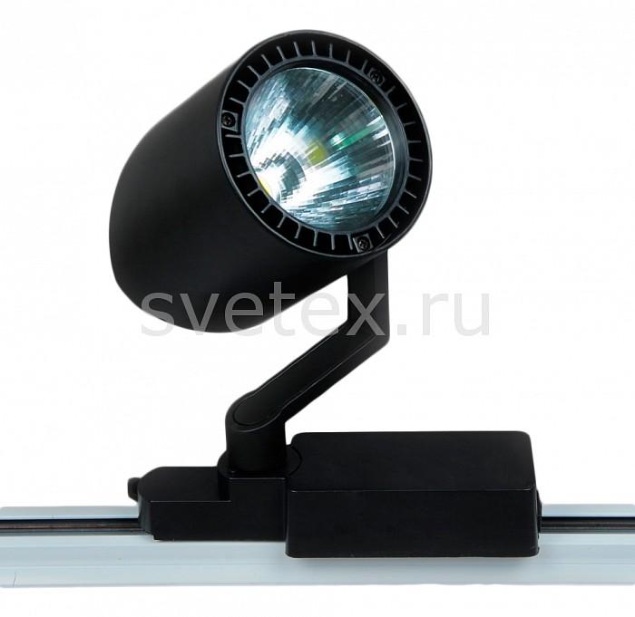 Светильник на штанге ElvanТочечные светильники<br>Артикул - ELV_01_30WCOB_220V_6000K_BK,Бренд - Elvan (Россия),Коллекция - 30WCOB,Гарантия, месяцы - 24,Длина, мм - 180,Ширина, мм - 100,Выступ, мм - 230,Тип лампы - светодиодная [LED],Общее кол-во ламп - 1,Напряжение питания лампы, В - 220,Максимальная мощность лампы, Вт - 30,Цвет лампы - белый дневной,Лампы в комплекте - светодиодная [LED],Цвет плафонов и подвесок - черный,Тип поверхности плафонов - матовый,Материал плафонов и подвесок - металл,Цвет арматуры - черный,Тип поверхности арматуры - матовый,Материал арматуры - металл,Количество плафонов - 1,Цветовая температура, K - 6000 K,Световой поток, лм - 2290,Экономичнее лампы накаливания - в 5.4 раза,Светоотдача, лм/Вт - 76,Ресурс лампы - 30 тыс. час.,Класс электробезопасности - I,Степень пылевлагозащиты, IP - 20,Диапазон рабочих температур - от -30^C до +50^C<br>
