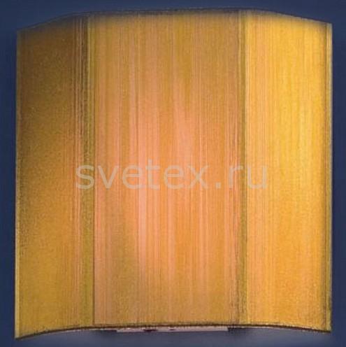 Фото Накладной светильник Citilux 923 CL923017