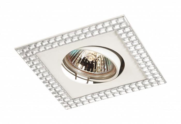 Встраиваемый светильник NovotechКвадратные<br>Артикул - NV_369837,Бренд - Novotech (Венгрия),Коллекция - Mirror,Гарантия, месяцы - 24,Время изготовления, дней - 1,Длина, мм - 103,Ширина, мм - 103,Глубина, мм - 23,Размер врезного отверстия, мм - 70,Тип лампы - галогеновая ИЛИсветодиодная [LED],Общее кол-во ламп - 1,Напряжение питания лампы, В - 220,Максимальная мощность лампы, Вт - 50,Лампы в комплекте - отсутствуют,Цвет плафонов и подвесок - белый, неокрашенный,Тип поверхности плафонов - глянцевый,Материал плафонов и подвесок - металл,Цвет арматуры - белый,Тип поверхности арматуры - глянцевый,Материал арматуры - металл,Количество плафонов - 1,Возможность подлючения диммера - можно, если установить галогеновую лампу,Форма и тип колбы - полусферическая с рефлектором ИЛИполусферическая с радиатором,Тип цоколя лампы - GX5.3,Экономичнее лампы накаливания - на 50%,Класс электробезопасности - I,Степень пылевлагозащиты, IP - 20,Диапазон рабочих температур - комнатная температура,Дополнительные параметры - поворотный светильник, угол поворота 20?, возможна установка лампы GX5.3 на 12 В вместе с трансформатором на 12 В<br>