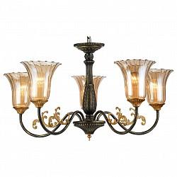 Подвесная люстра Favourite5 или 6 ламп<br>Артикул - FV_1642-5P,Бренд - Favourite (Германия),Коллекция - Kamilla,Гарантия, месяцы - 24,Высота, мм - 480-1480,Диаметр, мм - 590,Тип лампы - компактная люминесцентная [КЛЛ] ИЛИнакаливания ИЛИсветодиодная [LED],Общее кол-во ламп - 5,Напряжение питания лампы, В - 220,Максимальная мощность лампы, Вт - 40,Лампы в комплекте - отсутствуют,Цвет плафонов и подвесок - янтарный,Тип поверхности плафонов - прозрачный, рельефный,Материал плафонов и подвесок - стекло,Цвет арматуры - золото, коричневый,Тип поверхности арматуры - матовый, рельефный,Материал арматуры - металл,Возможность подлючения диммера - можно, если установить лампу накаливания,Тип цоколя лампы - E14,Класс электробезопасности - I,Общая мощность, Вт - 200,Степень пылевлагозащиты, IP - 20,Диапазон рабочих температур - комнатная температура,Дополнительные параметры - способ крепления светильника к потолку - на крюке, регулируется по высоте<br>