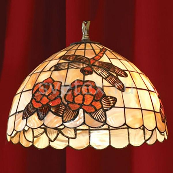 Фото Подвесной светильник Lussole Farfalla LSF-8806-02