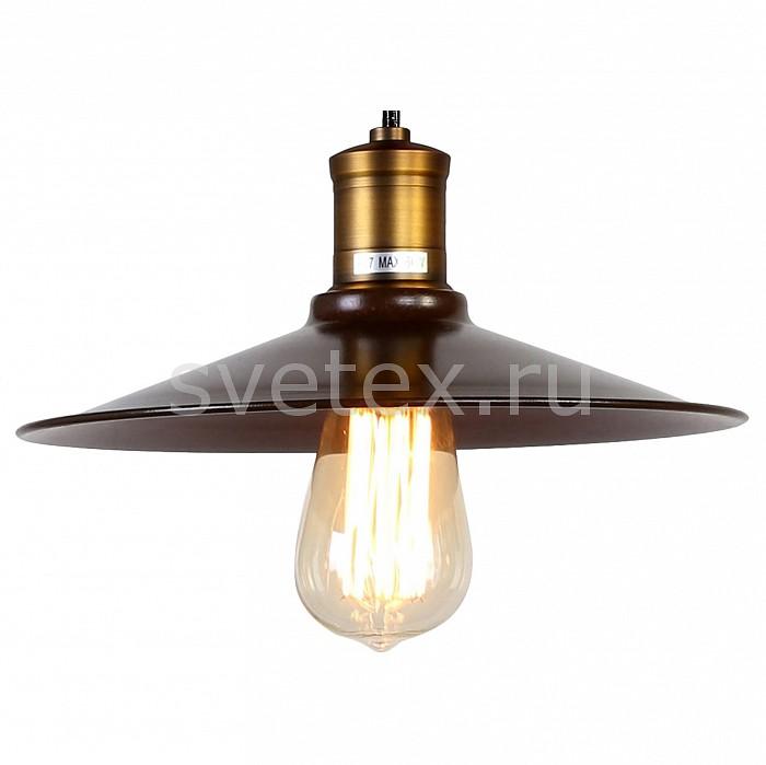 Подвесной светильник FavouriteСветодиодные<br>Артикул - FV_1762-1P,Бренд - Favourite (Германия),Коллекция - Winch,Гарантия, месяцы - 24,Высота, мм - 1200,Диаметр, мм - 260,Тип лампы - компактная люминесцентная [КЛЛ] ИЛИнакаливания ИЛИсветодиодная [LED],Общее кол-во ламп - 1,Напряжение питания лампы, В - 220,Максимальная мощность лампы, Вт - 60,Лампы в комплекте - отсутствуют,Цвет плафонов и подвесок - кофейный,Тип поверхности плафонов - матовый,Материал плафонов и подвесок - металл,Цвет арматуры - бронза, кофейный,Тип поверхности арматуры - матовый,Материал арматуры - металл,Количество плафонов - 1,Возможность подлючения диммера - можно, если установить лампу накаливания,Тип цоколя лампы - E27,Класс электробезопасности - I,Степень пылевлагозащиты, IP - 20,Диапазон рабочих температур - комнатная температура,Дополнительные параметры - регулируется по высоте,  способ крепления светильника к потолку – на монтажной пластине<br>