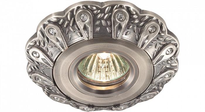 Встраиваемый светильник NovotechКруглые<br>Артикул - NV_369937,Бренд - Novotech (Венгрия),Коллекция - Vintage,Гарантия, месяцы - 24,Время изготовления, дней - 1,Выступ, мм - 30,Глубина, мм - 10,Диаметр, мм - 120,Размер врезного отверстия, мм - 90,Тип лампы - галогеновая ИЛИсветодиодная [LED],Общее кол-во ламп - 1,Напряжение питания лампы, В - 12,Максимальная мощность лампы, Вт - 50,Цвет лампы - белый теплый,Лампы в комплекте - отсутствуют,Цвет арматуры - неокрашенный, французский серый,Тип поверхности арматуры - матовый, прозрачный, рельефный,Материал арматуры - алюминиевое литье, хрусталь,Количество плафонов - 1,Возможность подлючения диммера - можно, если установить галогеновую лампу и подключить трансформатор 12 В с возможностью диммирования,Необходимые компоненты - трансформатор 12 В,Компоненты, входящие в комплект - нет,Форма и тип колбы - полусферическая с рефлектором,Тип цоколя лампы - GX5.3,Цветовая температура, K - 2800 - 3200 K,Экономичнее лампы накаливания - на 50%,Класс электробезопасности - III,Напряжение питания, В - 220,Общая мощность, Вт - 50,Степень пылевлагозащиты, IP - 20,Диапазон рабочих температур - комнатная температура<br>