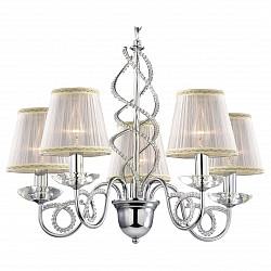 Подвесная люстра Odeon LightТекстильные плафоны<br>Артикул - OD_2611_5,Бренд - Odeon Light (Италия),Коллекция - Alta,Гарантия, месяцы - 24,Время изготовления, дней - 1,Высота, мм - 500,Диаметр, мм - 580,Тип лампы - компактная люминесцентная [КЛЛ] ИЛИнакаливания ИЛИсветодиодная [LED],Общее кол-во ламп - 5,Напряжение питания лампы, В - 220,Максимальная мощность лампы, Вт - 60,Лампы в комплекте - отсутствуют,Цвет плафонов и подвесок - белый с каймой, неокрашенный,Тип поверхности плафонов - матовый,Материал плафонов и подвесок - органза, хрусталь,Цвет арматуры - хром,Тип поверхности арматуры - глянцевый,Материал арматуры - металл,Возможность подлючения диммера - можно, если установить лампу накаливания,Тип цоколя лампы - E14,Класс электробезопасности - I,Общая мощность, Вт - 300,Степень пылевлагозащиты, IP - 20,Диапазон рабочих температур - комнатная температура<br>