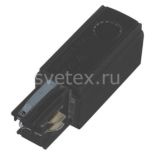 Соединитель DonoluxШинные<br>Артикул - do_dl000218lt,Бренд - Donolux (Китай),Коллекция - DL00021,Гарантия, месяцы - 24,Цвет - черный,Материал - полимер,Напряжение питания, В - 220-250,Номинальный ток, A - 16,Дополнительные параметры - токоподвод левый<br>