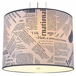 Подвесной светильник FavouriteСветодиодные<br>Артикул - FV_1271-6PC,Бренд - Favourite (Германия),Коллекция - Giornale,Гарантия, месяцы - 24,Высота, мм - 350-1000,Диаметр, мм - 500,Тип лампы - компактная люминесцентная [КЛЛ] ИЛИсветодиодная [LED],Общее кол-во ламп - 6,Напряжение питания лампы, В - 220,Максимальная мощность лампы, Вт - 25,Лампы в комплекте - отсутствуют,Цвет плафонов и подвесок - цветной рисунок,Тип поверхности плафонов - матовый,Материал плафонов и подвесок - полимер,Цвет арматуры - хром,Тип поверхности арматуры - глянцевый,Материал арматуры - металл,Возможность подлючения диммера - нельзя,Тип цоколя лампы - E27,Класс электробезопасности - I,Общая мощность, Вт - 150,Степень пылевлагозащиты, IP - 20,Диапазон рабочих температур - комнатная температура<br>