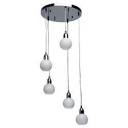 Подвесной светильник MW-LightСветодиодные<br>Артикул - MW_632011605,Бренд - MW-Light (Германия),Коллекция - Гэлэкси 5,Гарантия, месяцы - 24,Высота, мм - 1180,Диаметр, мм - 100,Размер упаковки, мм - 380x180x380,Тип лампы - светодиодная [LED],Общее кол-во ламп - 5,Максимальная мощность лампы, Вт - 4,Лампы в комплекте - светодиодные [LED],Цвет плафонов и подвесок - белый,Тип поверхности плафонов - матовый,Материал плафонов и подвесок - акрил, стекло,Цвет арматуры - хром,Тип поверхности арматуры - глянцевый,Материал арматуры - металл,Возможность подлючения диммера - нельзя,Класс электробезопасности - I,Общая мощность, Вт - 20,Степень пылевлагозащиты, IP - 20,Диапазон рабочих температур - комнатная температура,Дополнительные параметры - способ крепления светильника к потолку - на монтажной пластине, регулируется по высоте<br>