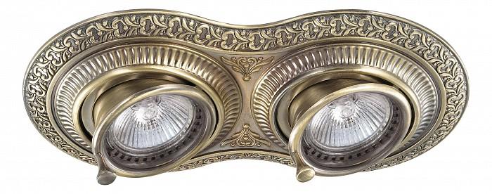 Встраиваемый светильник NovotechСветодиодные<br>Артикул - NV_370012,Бренд - Novotech (Венгрия),Коллекция - Vintage,Гарантия, месяцы - 24,Время изготовления, дней - 1,Длина, мм - 230,Ширина, мм - 130,Высота, мм - 95,Выступ, мм - 67,Глубина, мм - 28,Размер врезного отверстия, мм - 2x100,Тип лампы - галогеновая ИЛИсветодиодная [LED],Общее кол-во ламп - 2,Напряжение питания лампы, В - 12,Максимальная мощность лампы, Вт - 50,Лампы в комплекте - отсутствуют,Цвет арматуры - бронза,Тип поверхности арматуры - глянцевый, рельефный,Материал арматуры - цинк,Необходимые компоненты - трансформатор 12В,Компоненты, входящие в комплект - нет,Форма и тип колбы - полусферическая с рефлектором,Тип цоколя лампы - GX5.3,Класс электробезопасности - III,Напряжение питания, В - 220,Общая мощность, Вт - 100,Степень пылевлагозащиты, IP - 20,Диапазон рабочих температур - комнатная температура,Дополнительные параметры - поворотный светильник, цинк с электролитным медным покрытием<br>
