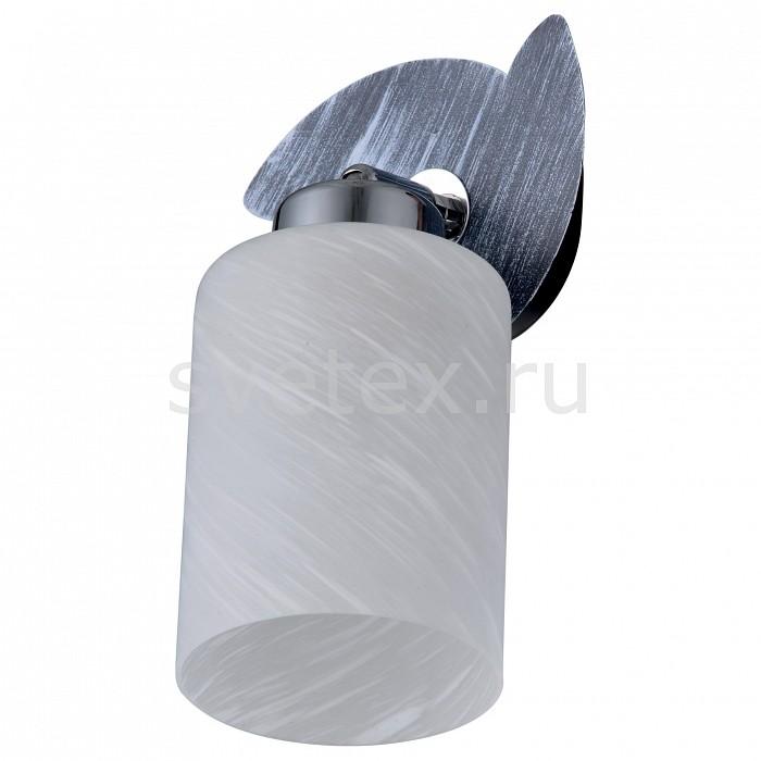 Бра IDLampНастенные светильники<br>Артикул - ID_850_1A-Blueglow,Бренд - IDLamp (Италия),Коллекция - 850,Гарантия, месяцы - 24,Время изготовления, дней - 1,Ширина, мм - 100,Высота, мм - 170,Выступ, мм - 130,Тип лампы - компактная люминесцентная [КЛЛ] ИЛИнакаливания ИЛИсветодиодная [LED],Общее кол-во ламп - 1,Напряжение питания лампы, В - 220,Максимальная мощность лампы, Вт - 40,Лампы в комплекте - отсутствуют,Цвет плафонов и подвесок - белый,Тип поверхности плафонов - матовый,Материал плафонов и подвесок - стекло,Цвет арматуры - голубой металл,Тип поверхности арматуры - глянцевый,Материал арматуры - металл,Количество плафонов - 1,Возможность подлючения диммера - можно, если установить лампу накаливания,Тип цоколя лампы - E27,Степень пылевлагозащиты, IP - 20,Диапазон рабочих температур - комнатная температура,Дополнительные параметры - светильник предназначен для использования со скрытой проводкой<br>